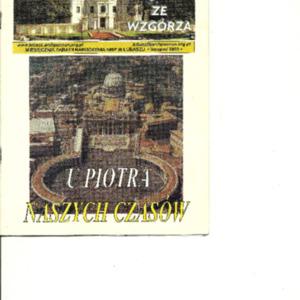 ZKW-2003.11-33.pdf