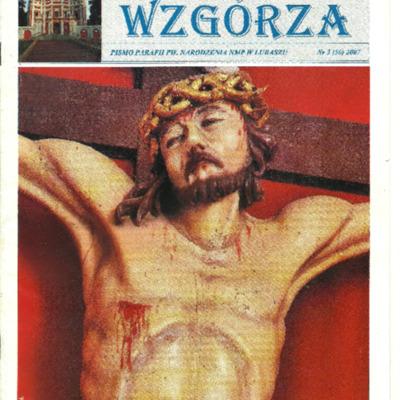 ZKW-2007.03-56.pdf