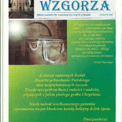 ZKW-2007.04-57.pdf